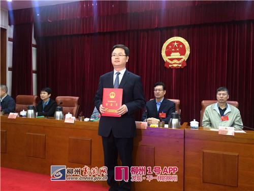 刘俊获任命为柳州市人民政府秘书长
