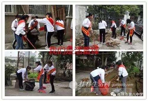 2018年桂林各中小学雷锋月活动