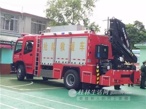 七星幼儿园举行消防安全知识培训与演练活动