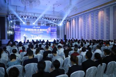 2018灵川城市发展高峰论坛荣耀盛启