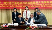 市中医医院与德国奥登堡大学国际合作成功签约