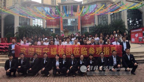 南宁桂林近百名媒体记者齐聚精通·伊顿国际