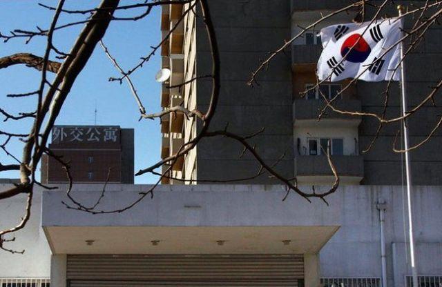 ▲韩国驻华大使馆