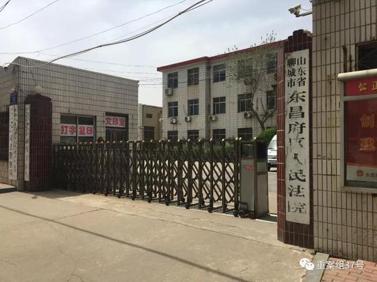 ▲4月12日,吴学占等15名被告人,在山东聊城市东昌府区人民法院受审。