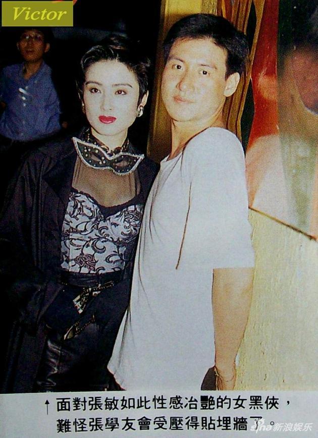 张敏和张学友曾合作《笑傲江湖》等多部电影