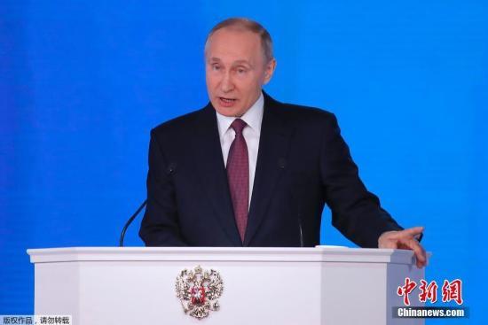 资料图:俄罗斯总统普京