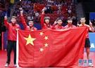 9连冠!世乒赛国乒男团横扫德国队捧杯(组图)