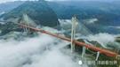 CNN点赞贵州:中国最有前途的观光胜地,除了茅台还有这些(组图)