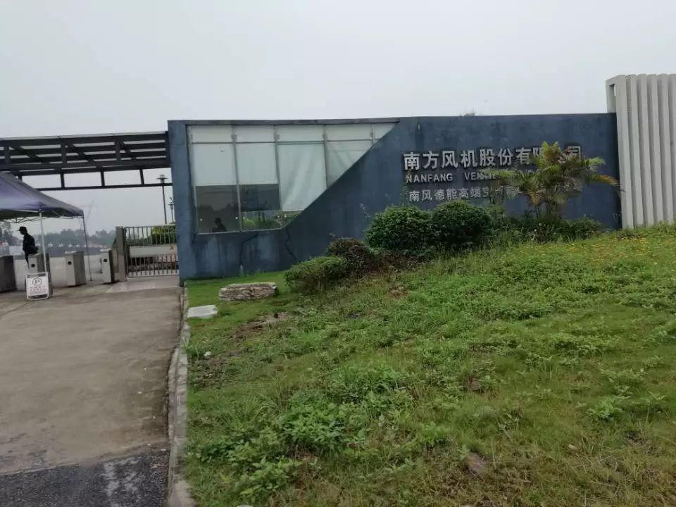 ▲南风股份(每经记者吴泽鹏 摄)