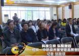 桂林一中积极开展党建品牌创建工作