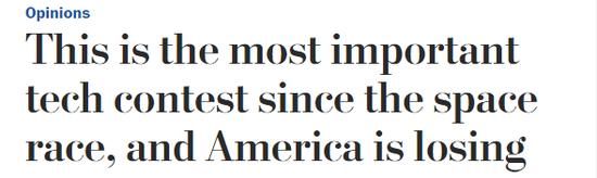 ▲美国《华盛顿邮报》网站报道截图