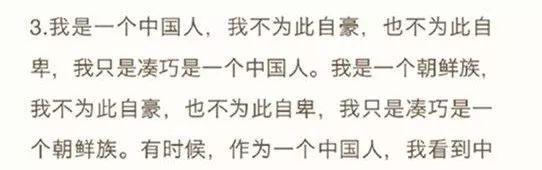 ▲罗永浩的说明(部分)
