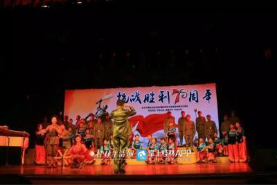 漓江声乐艺术团参加纪念抗战胜利70周年主题合唱晚会