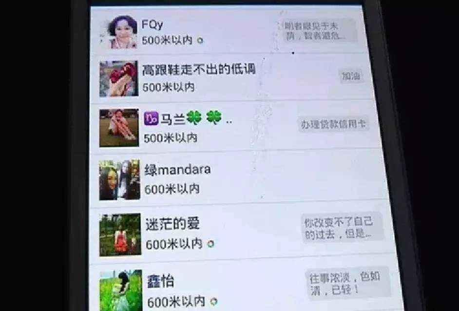 微信搜到的白衣天使竟是女骗子  桂林痴情男被柳州女网友骗走52万元