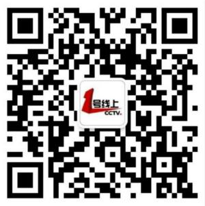 咱桂林美景上央视新媒体啦!3分34秒的视频美到让你流泪!快来为家乡打CALL!