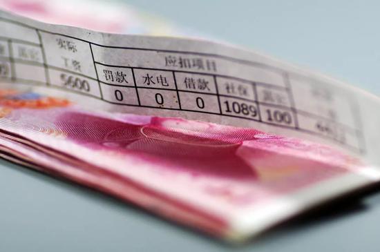 影响近4千万国企职员工资重磅文件面世  究竟是涨还是降?