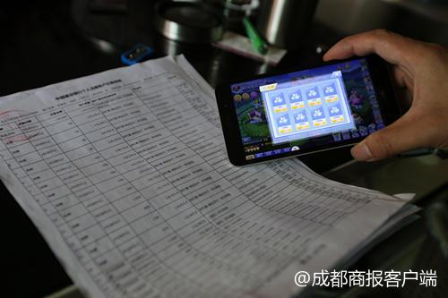 ▲罗女士8岁女儿在手机玩游戏刷了13万元,银行流水单记录了每一笔交易