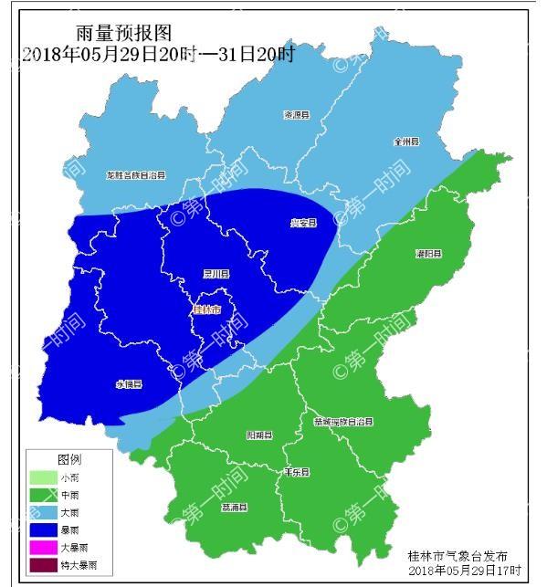 明后两天桂林有大雨!并伴有短时雷雨大风等强对流天气