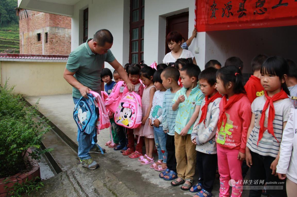 """资源县总工会""""六一""""儿童节前慰问贫困留守儿童"""