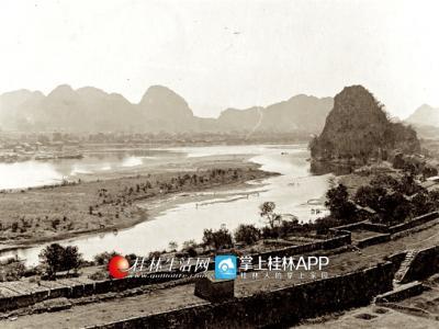 1898年的叠彩山。摄影:班尼斯特 ?