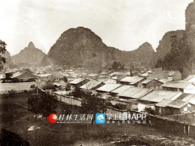 1898年的古城墙。摄影:班尼斯特 ?
