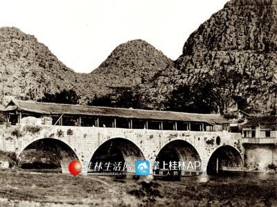 1898年的花桥。摄影:班尼斯特 ?