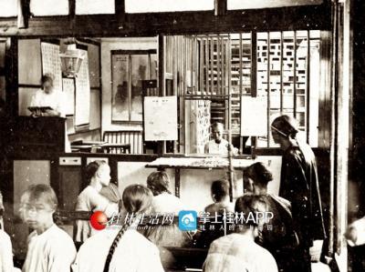 1898年的桂林店铺。摄影:班尼斯特 ?