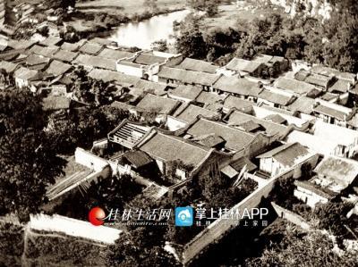 1898年桂林的城区。摄影:班尼斯特 ?