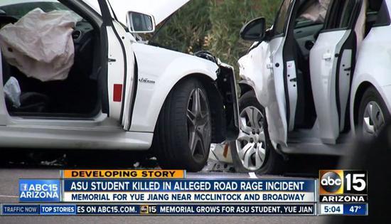 ▲事故发生现场,江玥被枪击后,其驾驶车辆失控撞上其它车辆。图据《纽约每日新闻》