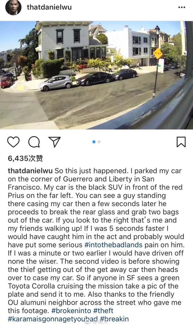 吴彦祖车辆被人破窗抢劫