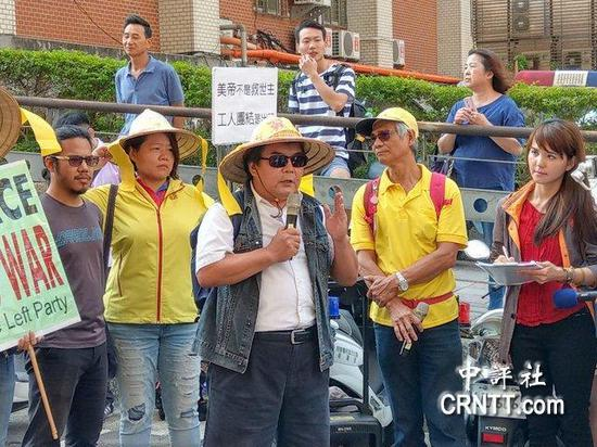 图为台统派团体到场抗议。(来源:中评社)