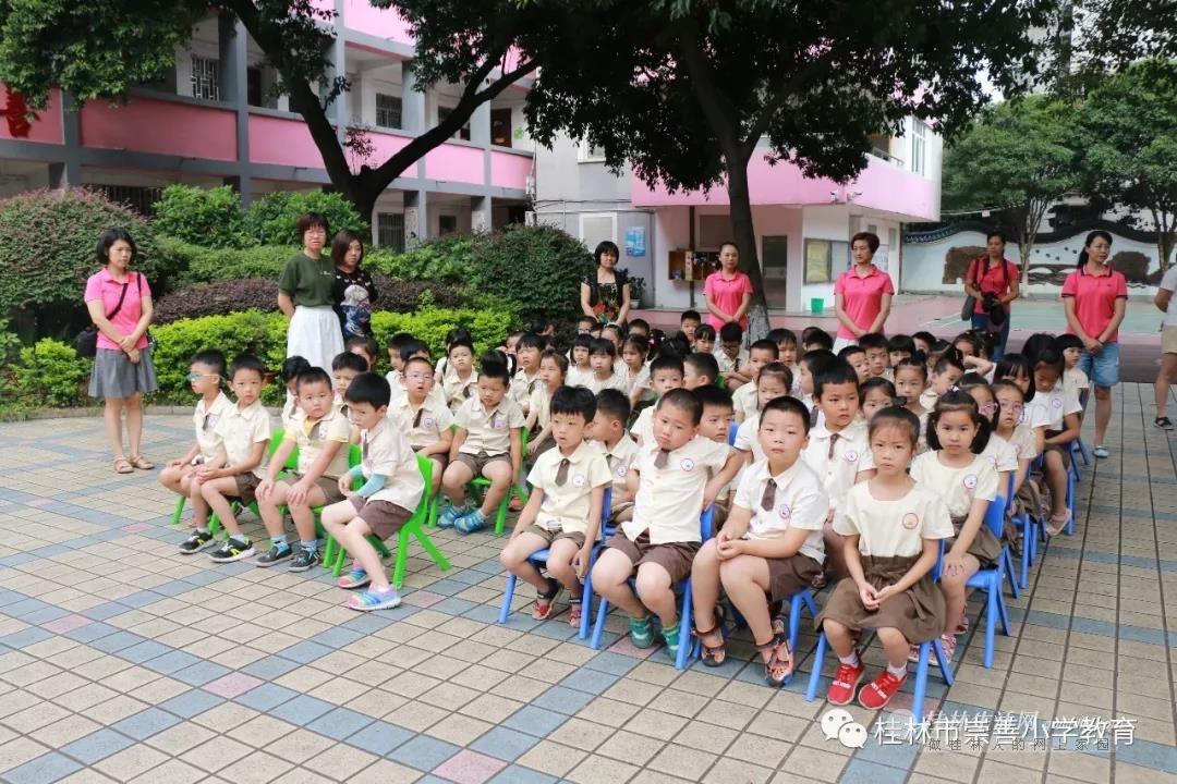桂林教育新闻      6月11日上午,崇善小学迎来了一群活泼可爱的小朋友
