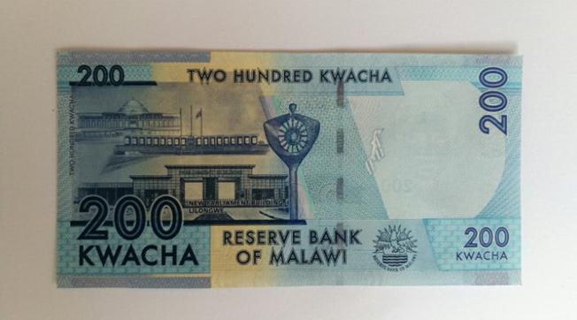 马拉维200克瓦查纸币背景主图案是中国援建的新议会大厦。