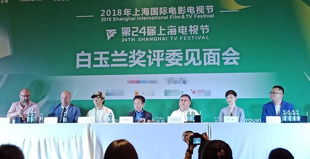 上海电视节白玉兰奖评委见面会