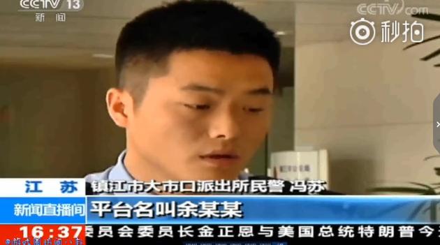 王某前往上海与斗鱼女主播余某某约见后,在酒店选择了割腕自杀。