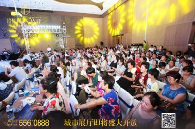 碧桂园•剑桥郡荣耀盛启,桂林学府教育新篇章