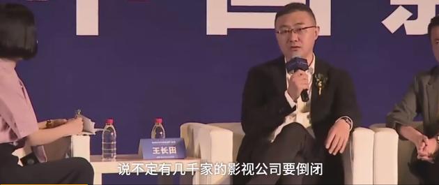 王长田出席中国影视领袖峰会