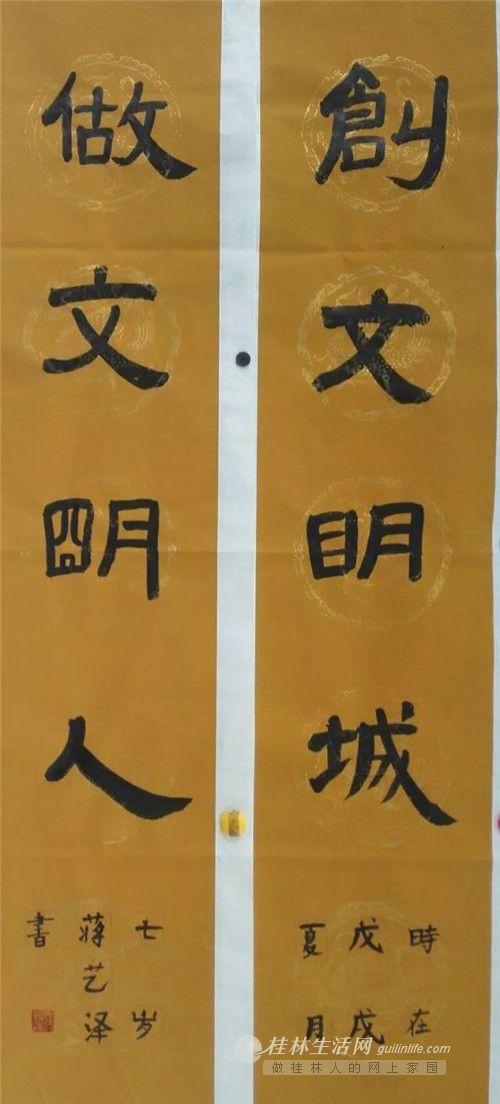 辰山小学师生现场创城书法作品选登