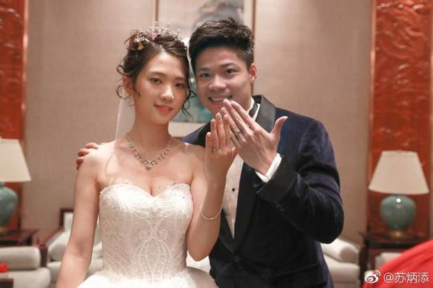 苏炳添与妻子