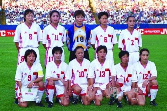1999中国女足曾获得世界杯亚军