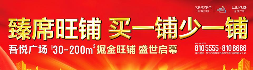 桂林人气商场大PK,快来说说,你PICK哪家?