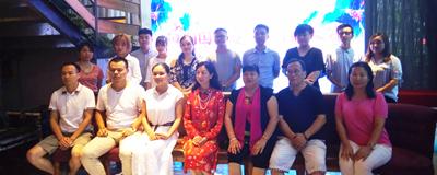 2018年阳朔国际美食创业大赛圆满举行