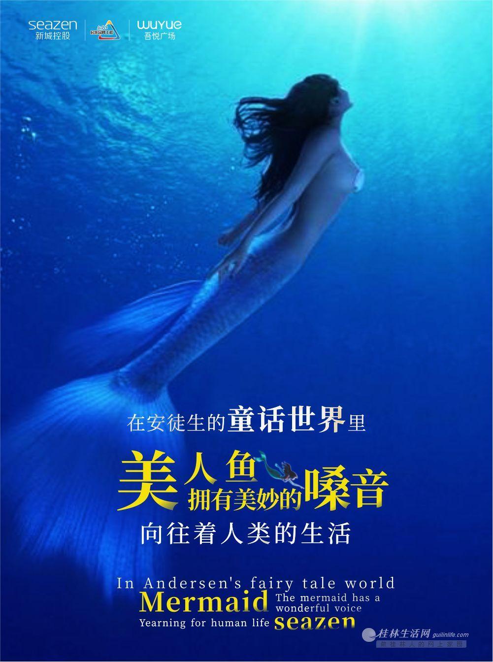 """什么情况?新两江四湖附近有""""美人鱼""""出没?!"""