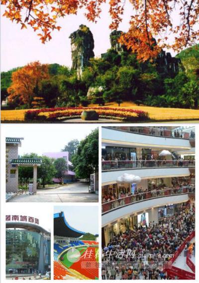 对这个核心居住区的渴望才是桂林人的集体咏叹!