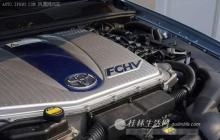 丰田将扩大燃料电池产量 降低成本助市场推广