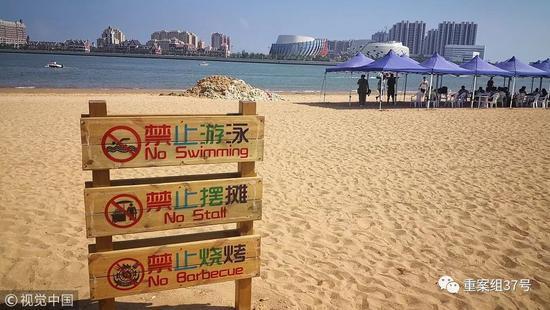 ▲8月6日,青岛,海滩边的禁止标识。图/视觉中国