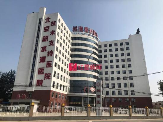 创办的廊坊城南医院旧址,后杨玉忠在此另起炉灶,改名新城医院(未挂医院招牌)▲张毅