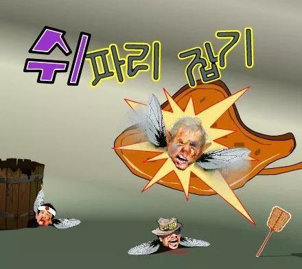 """还有一款名叫""""宝石迷阵""""的游戏也备受朝鲜人民青睐。"""