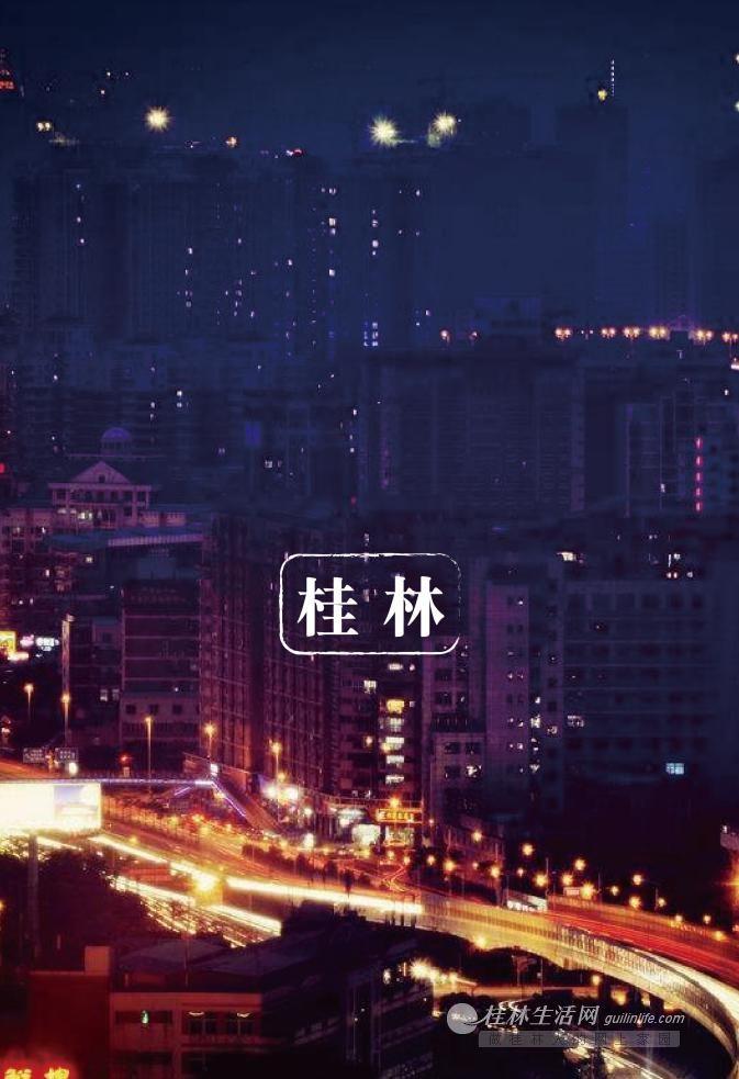 广西首个文创基地落户七星区 CLD强势崛起!