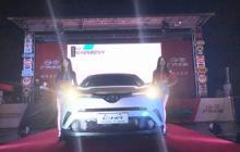 广汽丰田C-HR桂林上市发布 14.48万起售